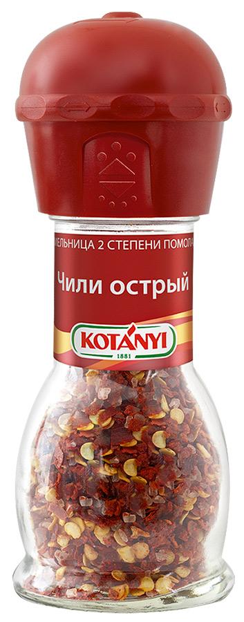 KOTANYI Перец острый Kotanyi перец черный горошек kotanyi 36 г