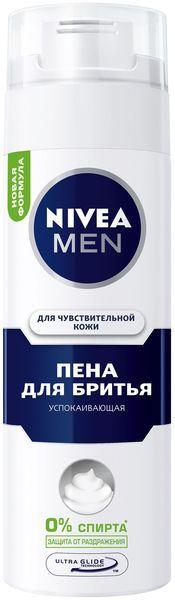 Нивея Пена для бритья для чувствительной кожи Nivea