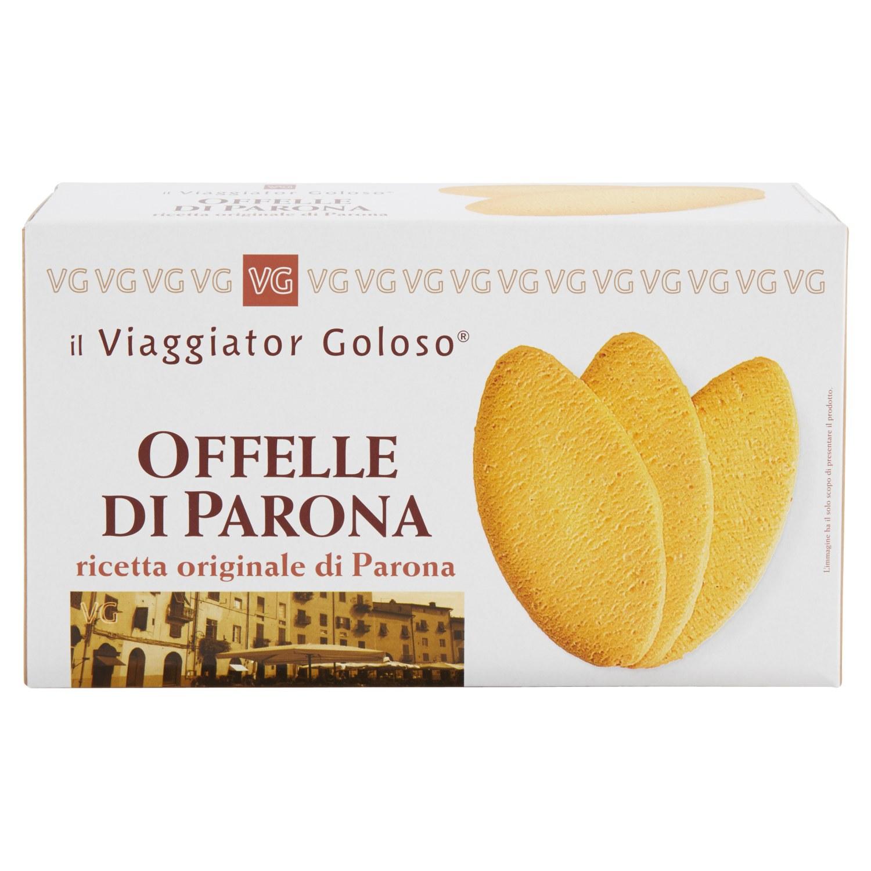 Печенье сухое бисквитное Il Viaggiator Goloso