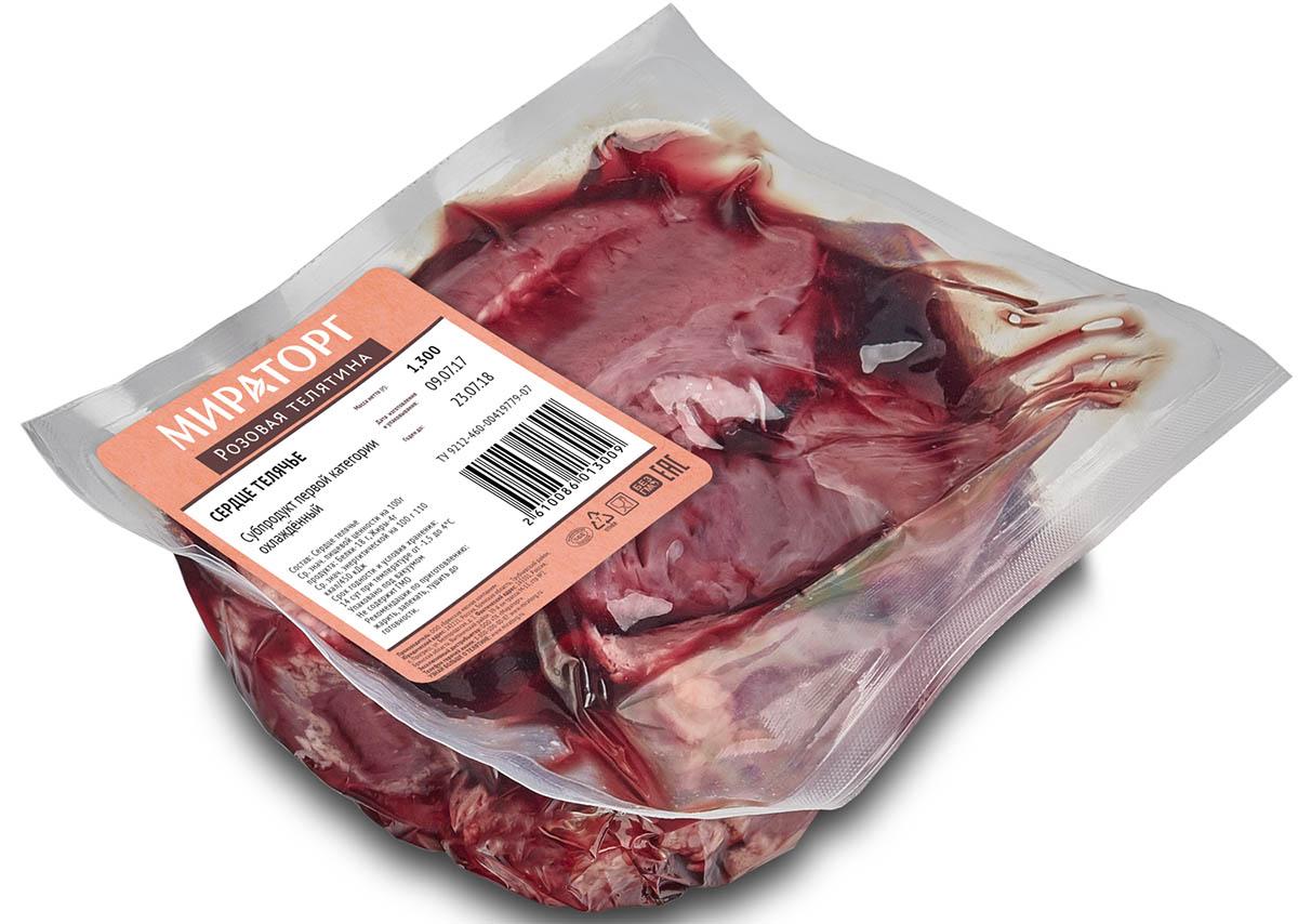 Сердце телячье охл Розовая телятина Мираторг ~ 1.3 кг