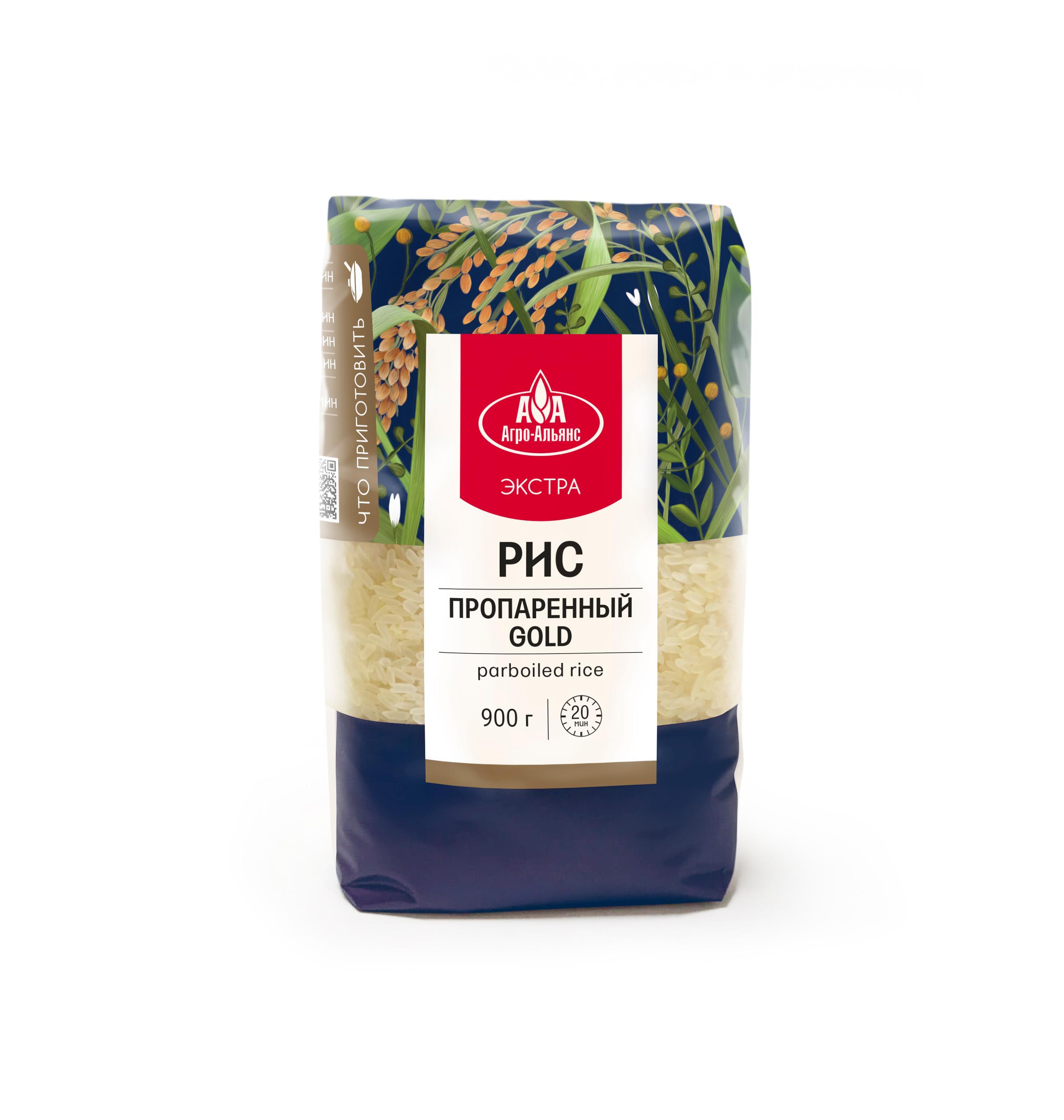 Рис тайский пропаренный Агро-Альянс Экстра