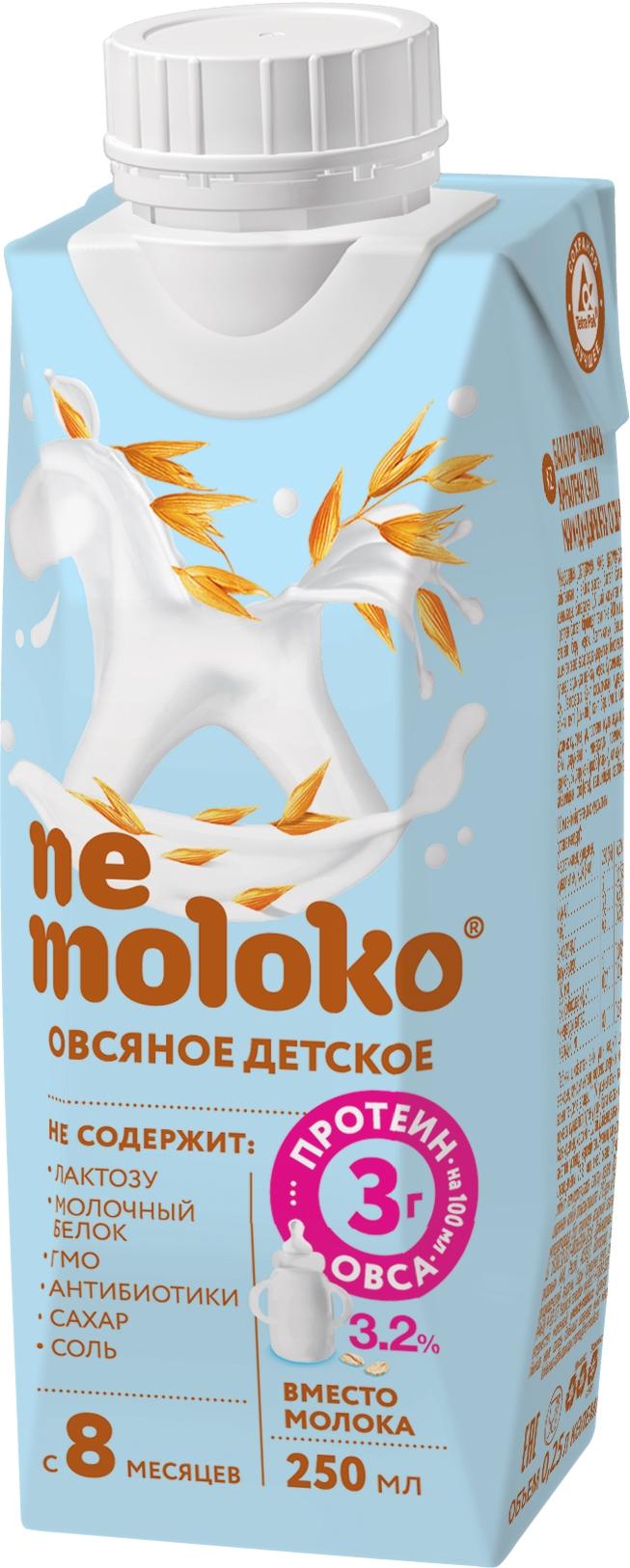 Напиток овсяный специализированный обогащенный витаминами и минеральными веществами с 8 мес Nemoloko