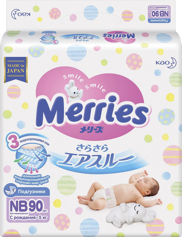 косметика для новорожденных БЕЗ БРЭНДА Подгузники для новорожденных 0-5кг 88+2шт MERRIES