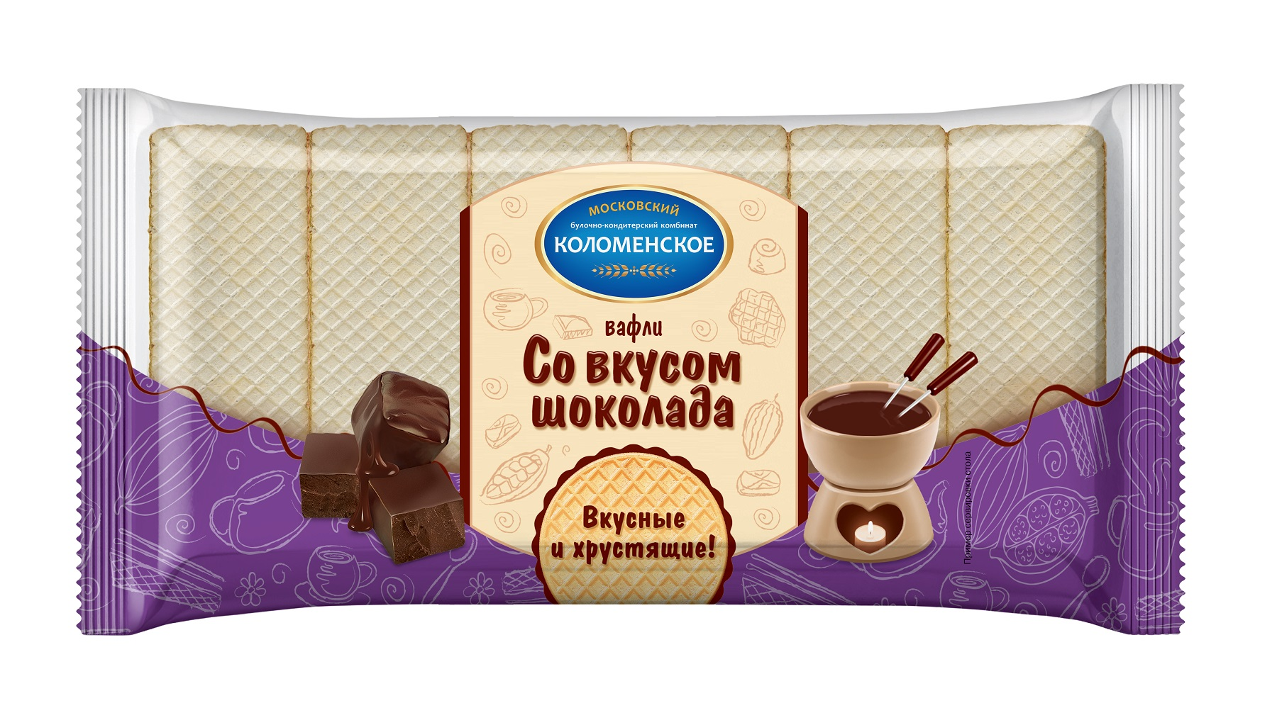 Вафли Шоколадный вкус Коломенское
