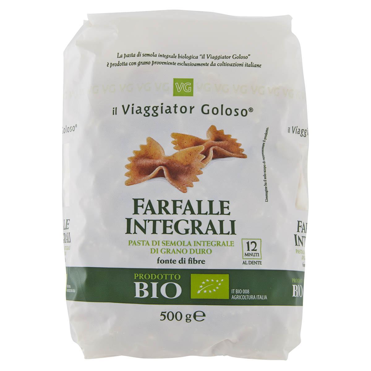 Изделия макаронные Farfalle Bio Integrali Il Viaggiator Goloso