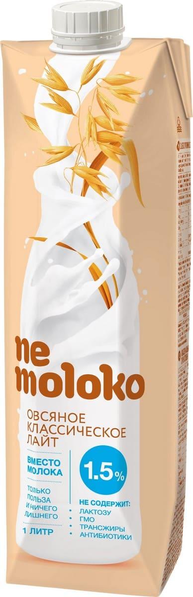 Напиток овсяный классический лайт обогащенный кальцием и витамином В2 Nemoloko