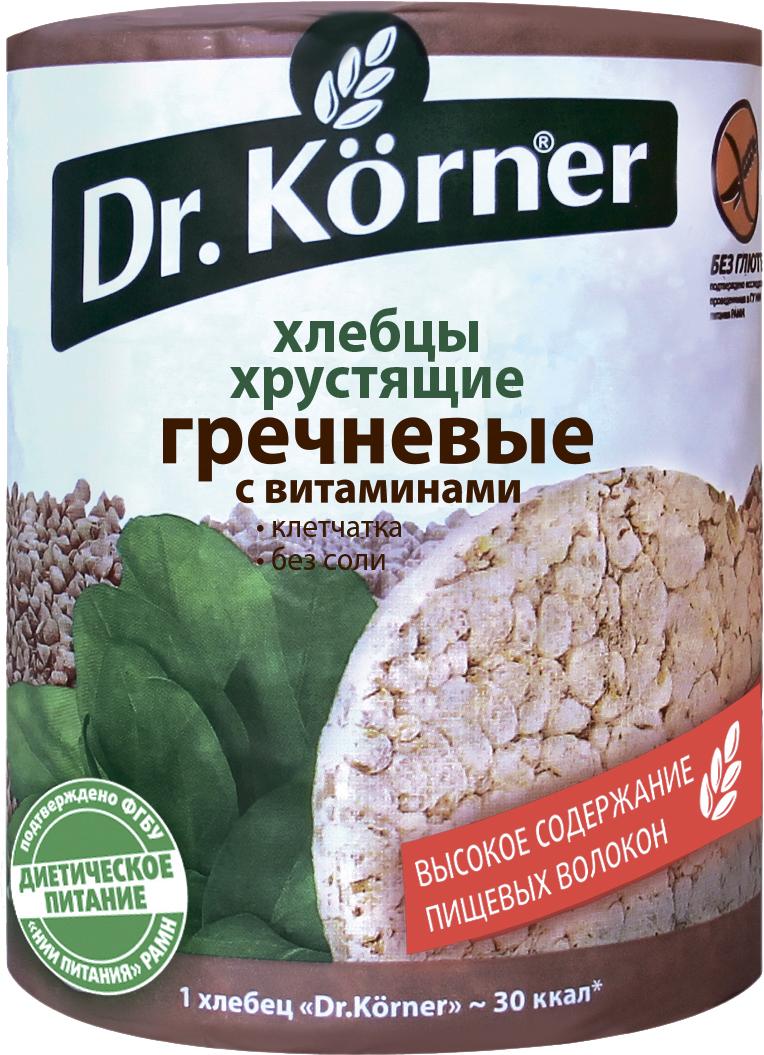 Др. Корнер Хлебцы Гречневые с витаминами Dr. Korner