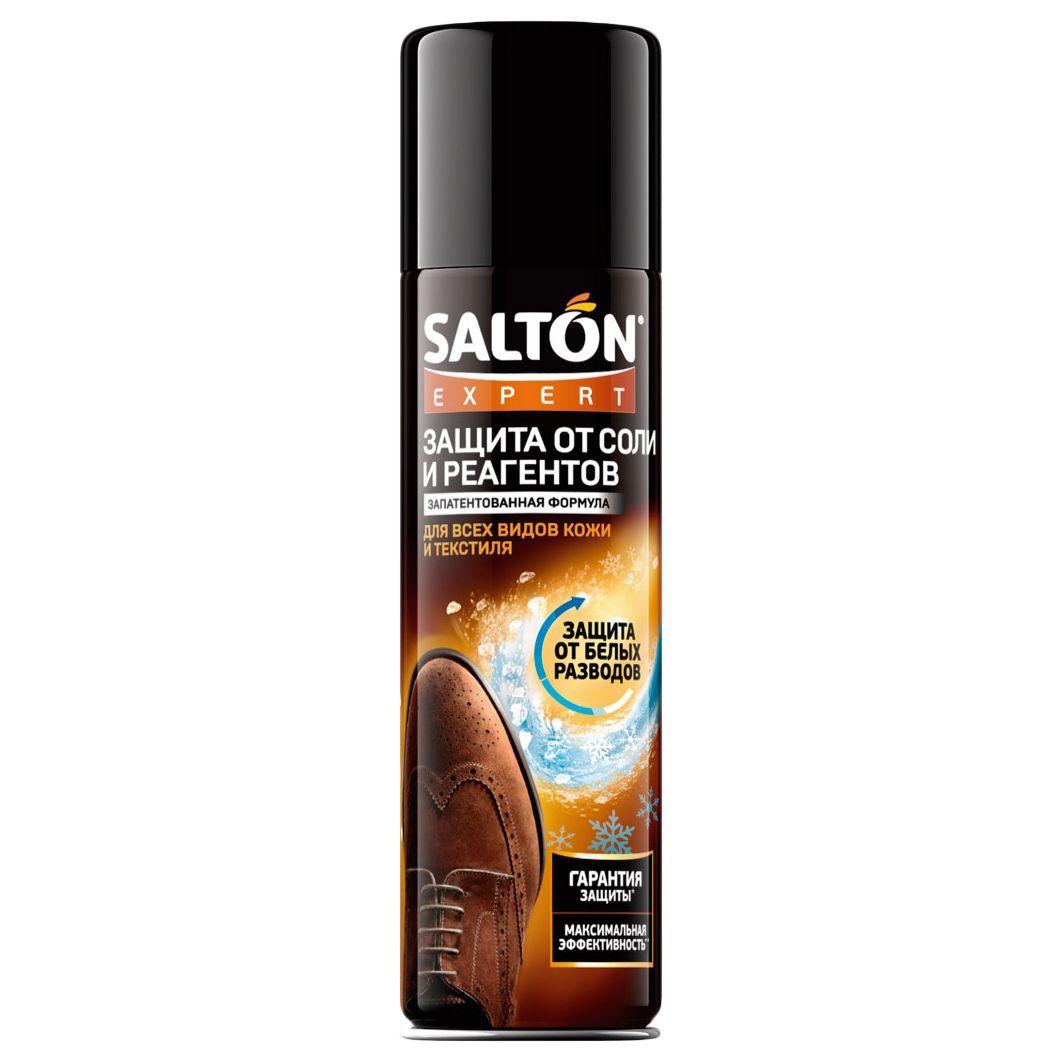 Salton Expert Защита обуви от реагентов и соли. Salton Expert 250мл