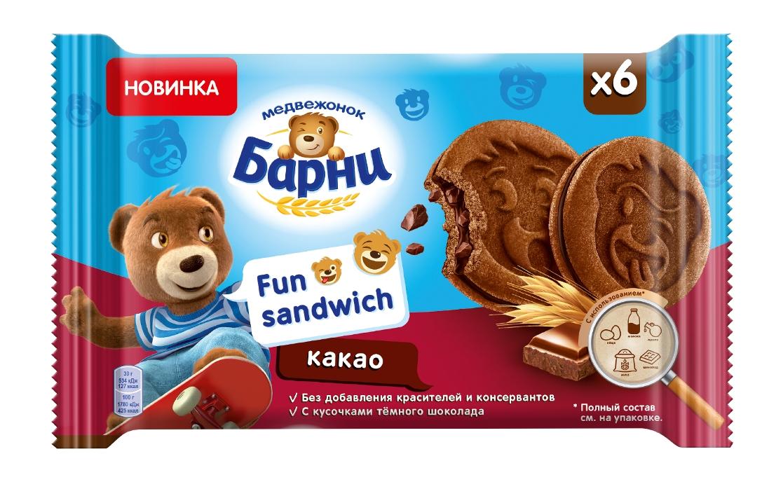 Пирожное бисквитное Фан Сэндвич с какао и с начинкой с кусочками темного шоколада Медвежонок Барни