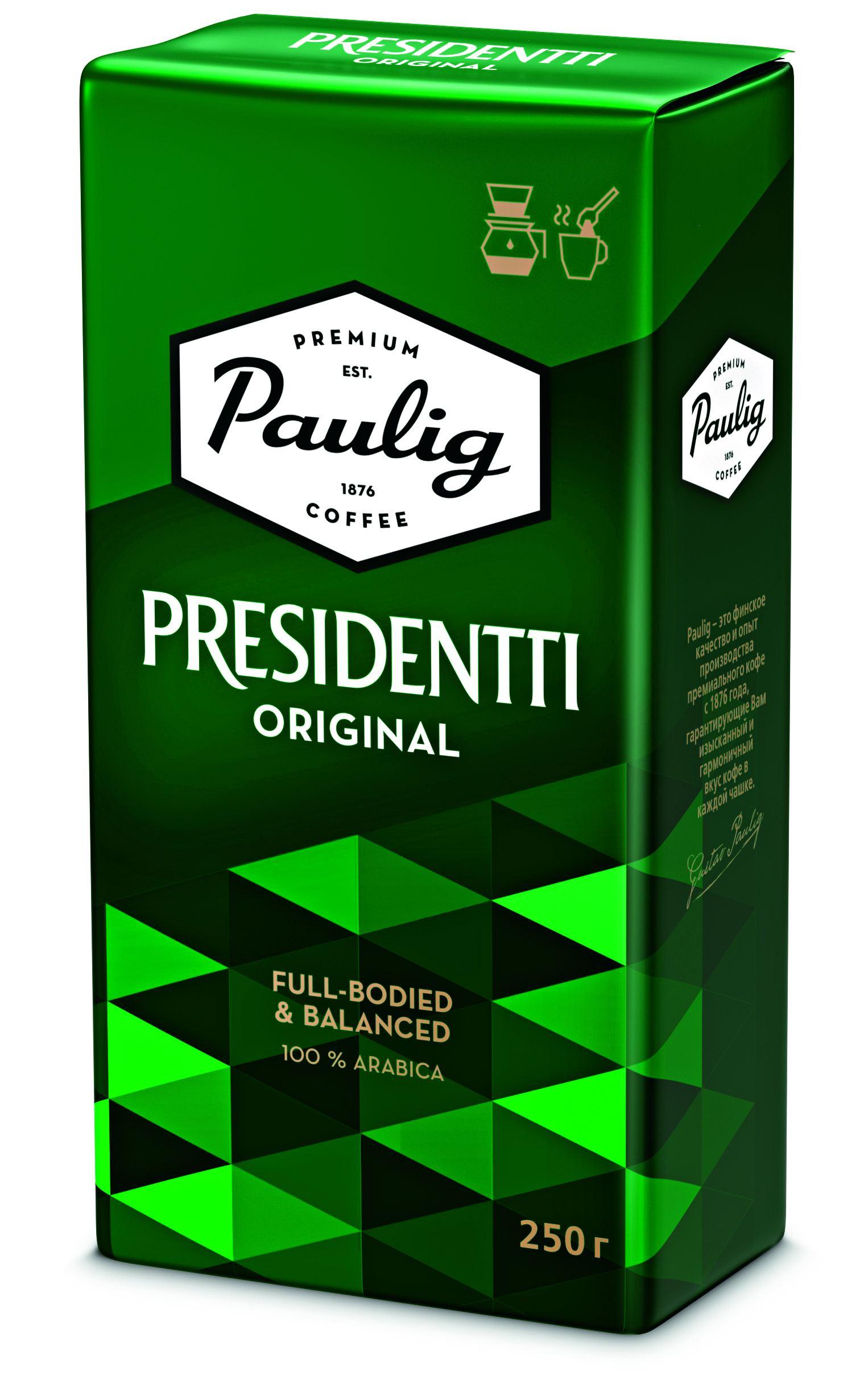 Паулиг Кофе Президент молотый PAULIG кофе paulig кофе classic молотый для турки 200 г