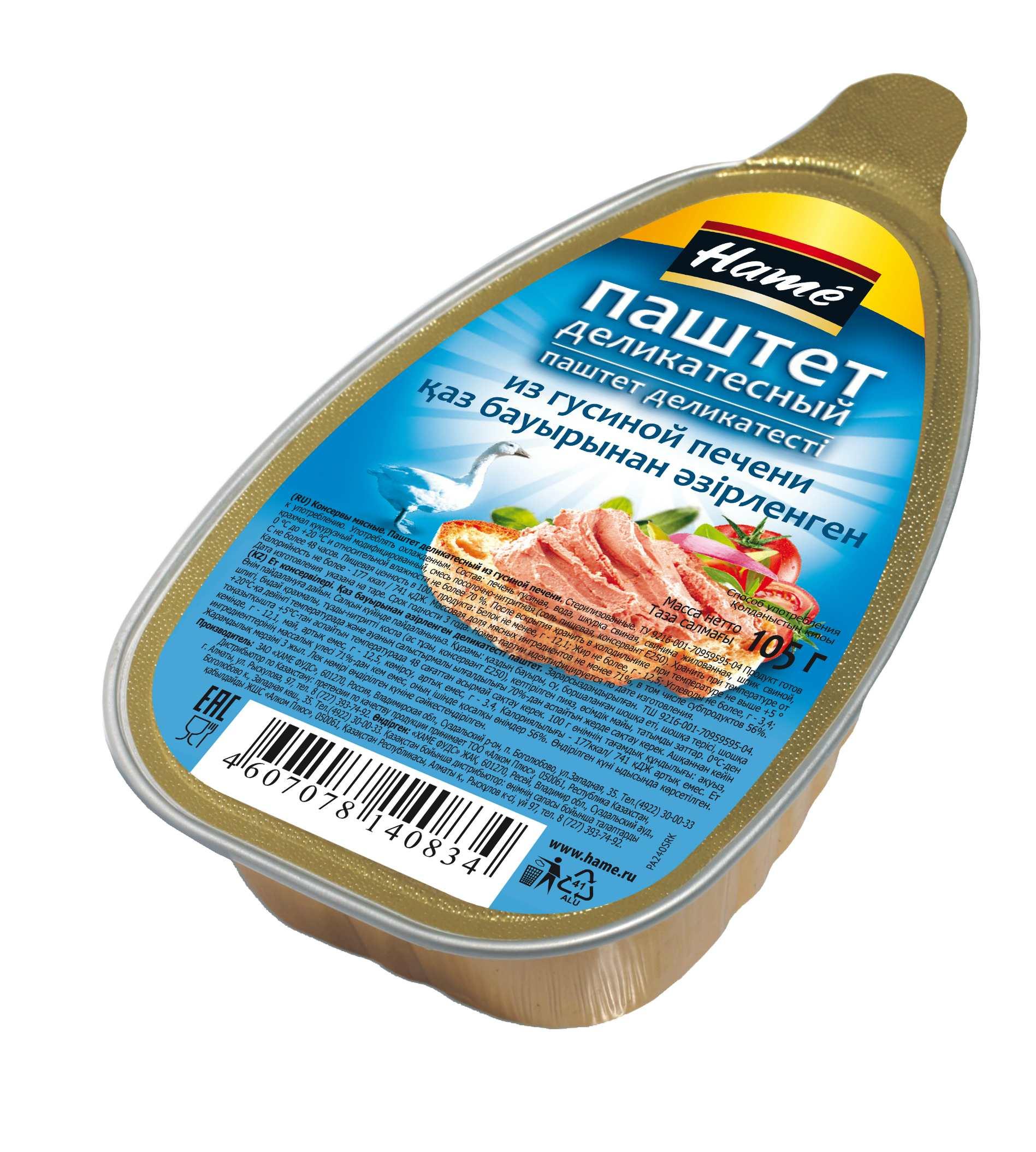 Хаме Паштет из гусиной печени Hame паштет hame с говяжьей печенью 117 г