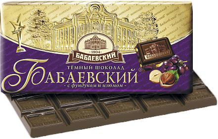 Шоколад горький с фундуком и изюмом Бабаевский