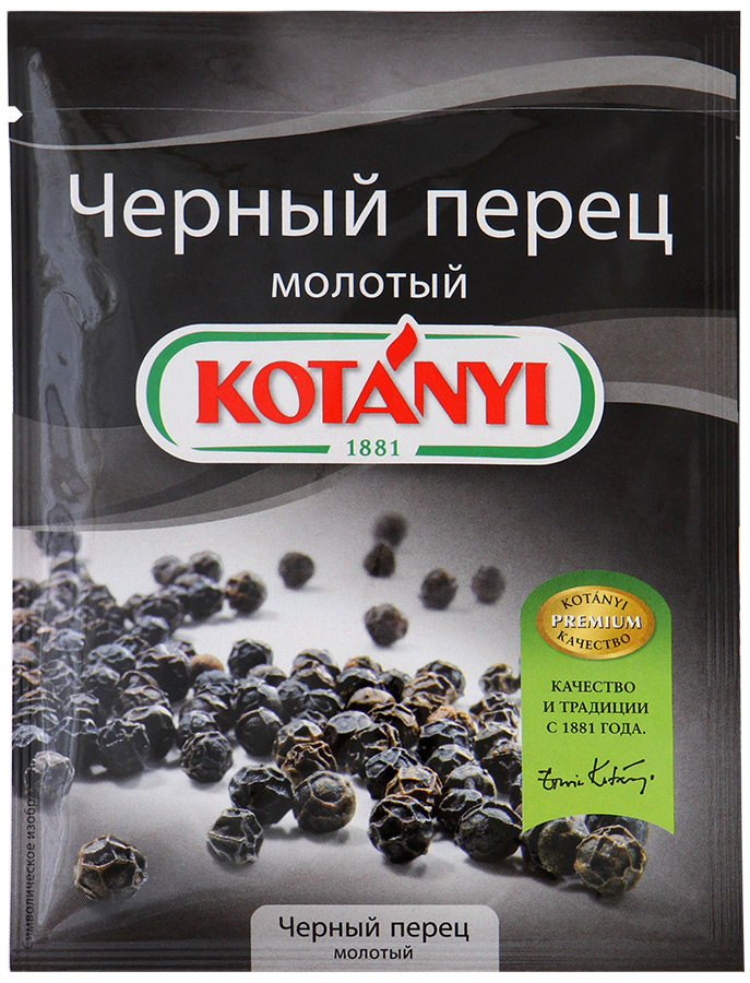 KOTANYI Перец черный молотый Kotanyi перец черный горошек kotanyi 36 г