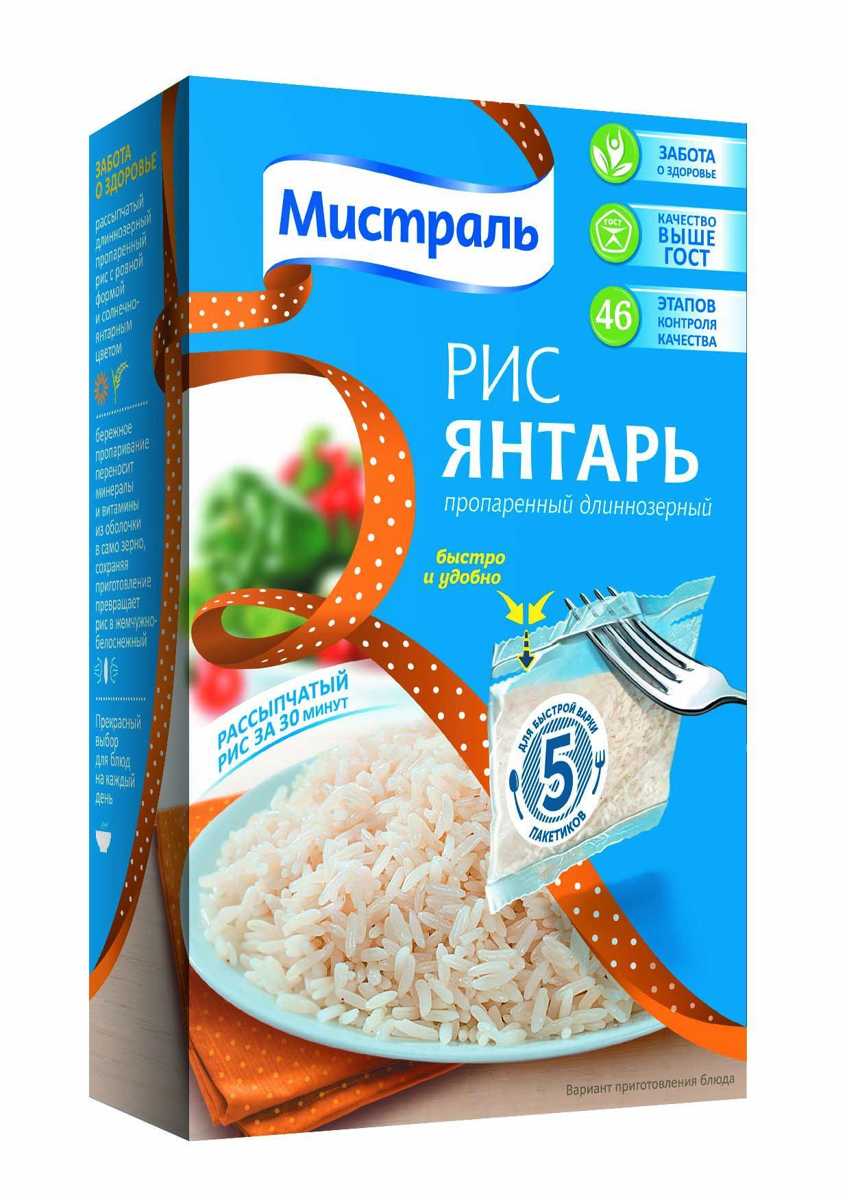 Рис Янтарь Мистраль 0.4 кг.