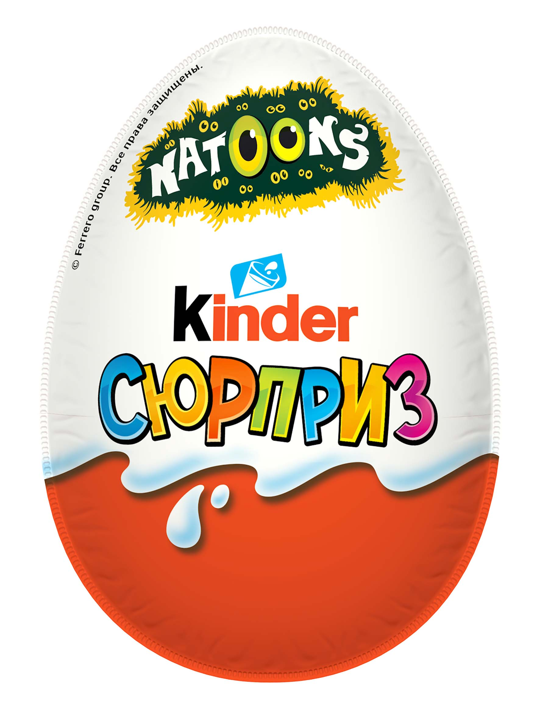 Яйцо шоколадное Киндер сюрприз