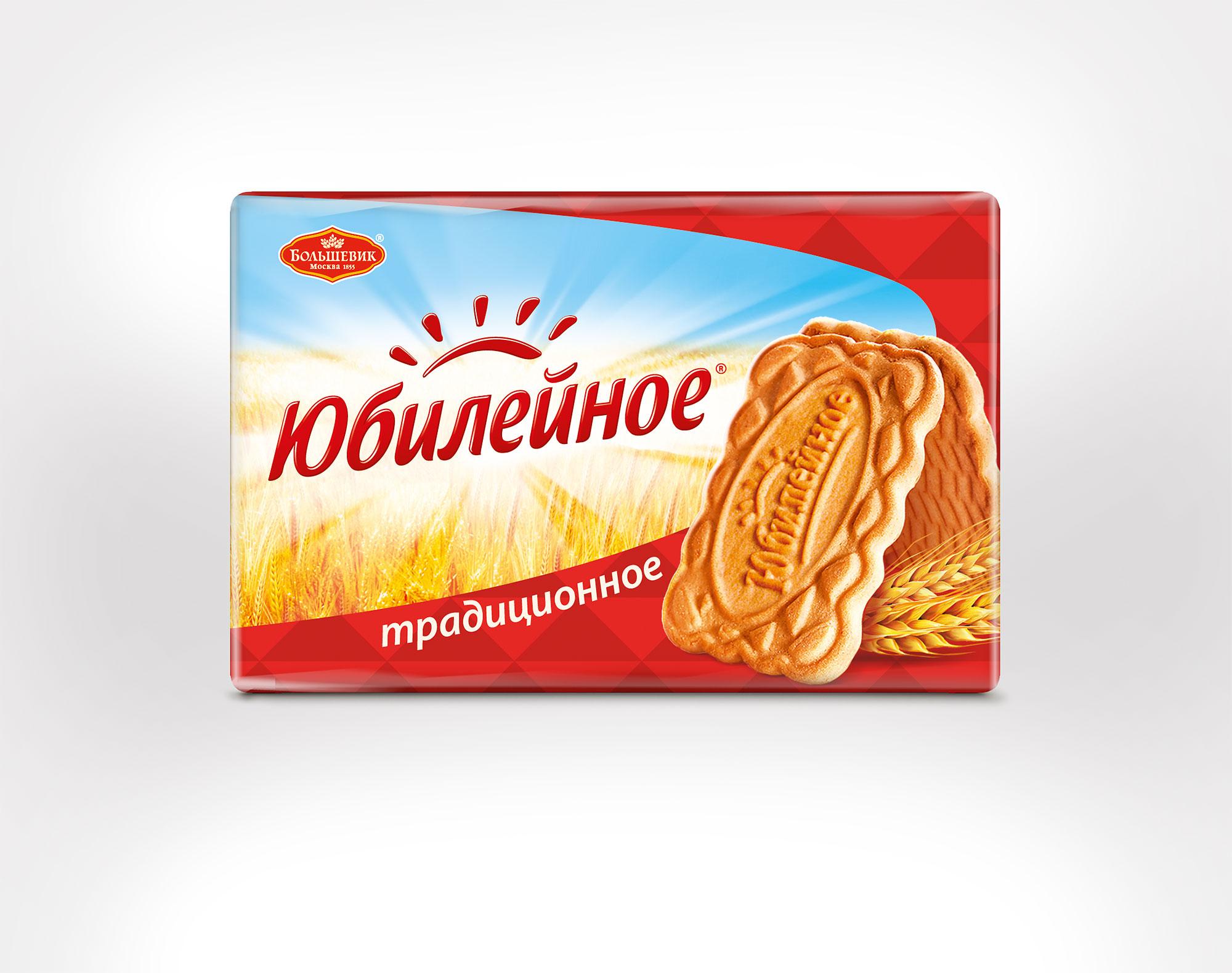 Печенье традиционное Юбилейное