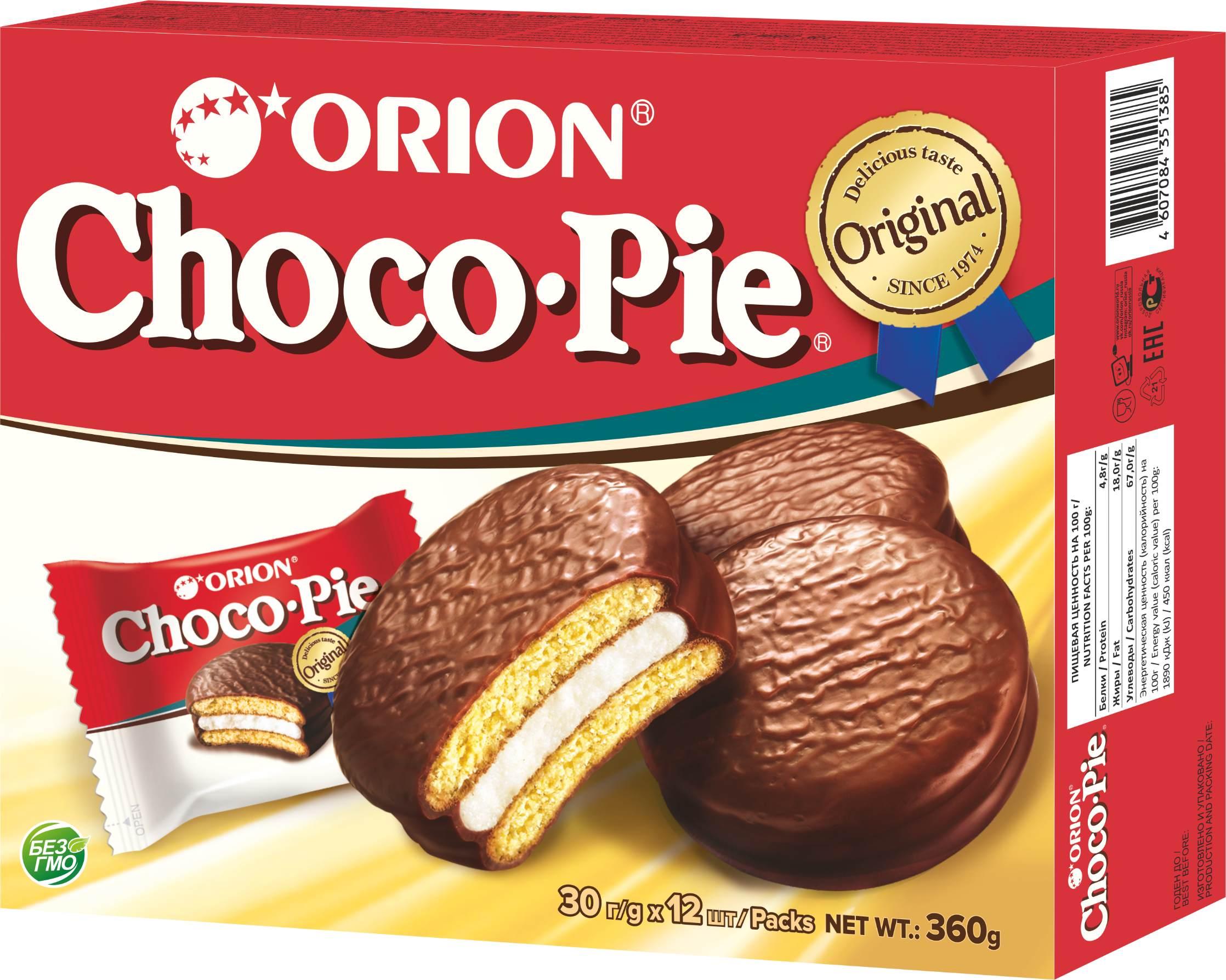 Бисквит с шоколадной глазурью Choco-Pie  Orion