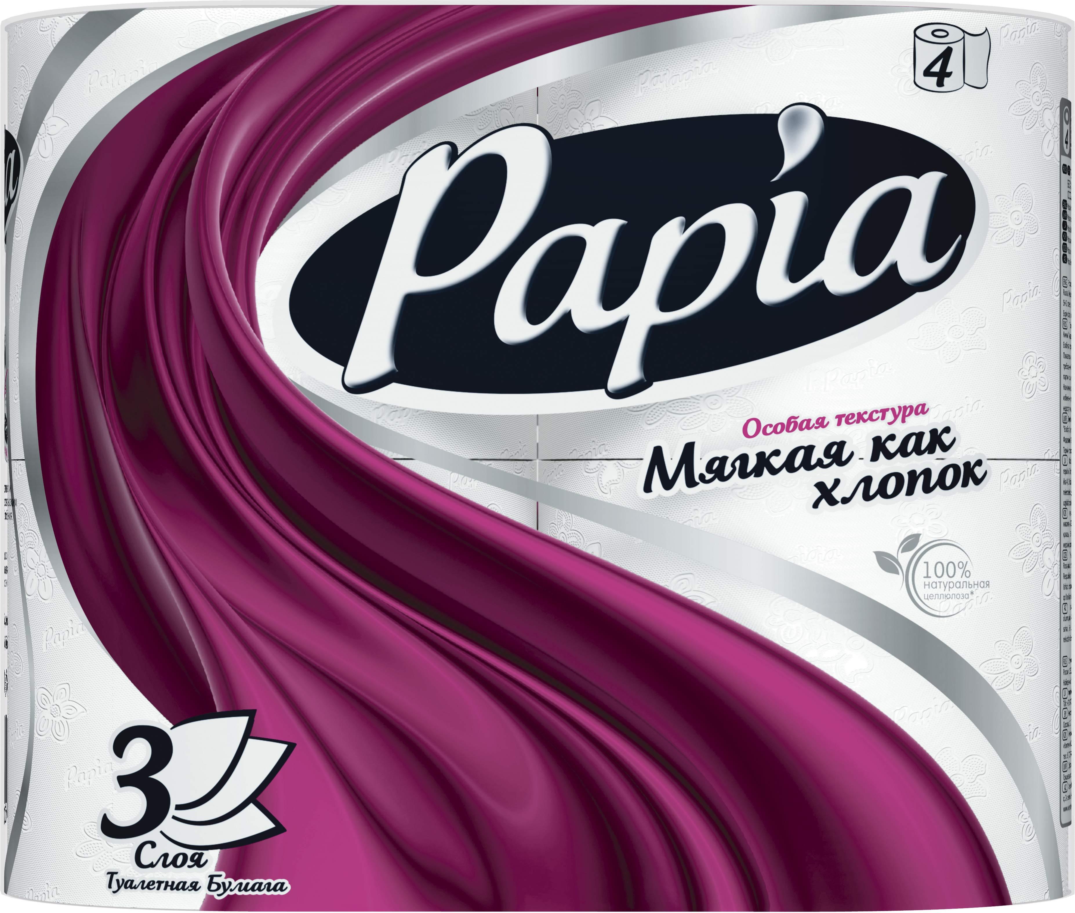 Фото - Папия Бумага туалетная 4 шт белая Papia хозяйственные товары officeclean туалетная бумага 2 слоя 4 шт