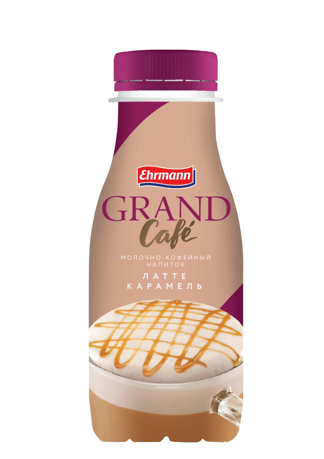 БЕЗ БРЭНДА БЗМЖ Напиток молочно-кофейный ультрапастеризованный Grand Cafe Латте Карамель 2.6% ферреро бзмж пирожное киндер макс кинг шоколад карамель 35г