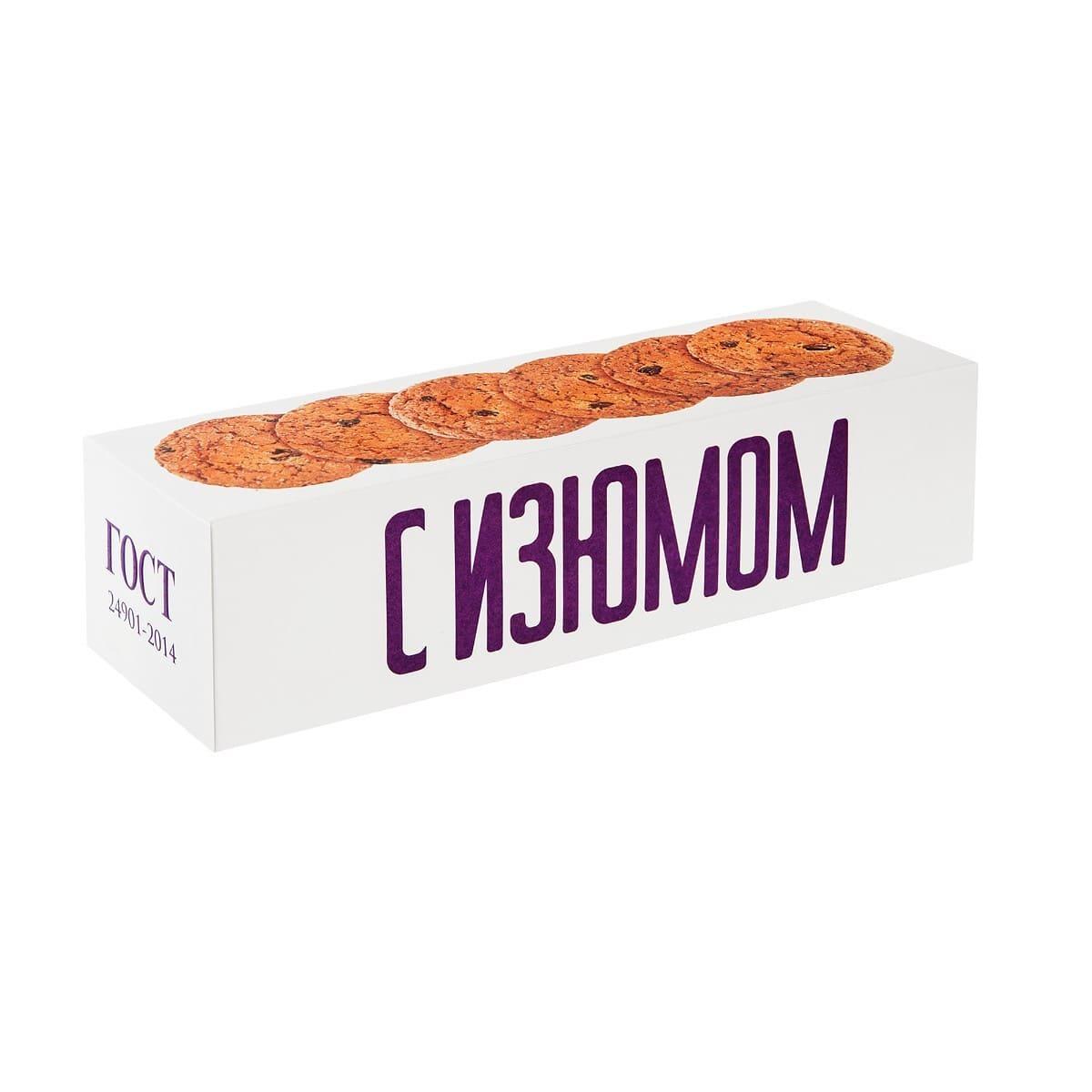 Печенье овсяное классическое на сливочном масле с изюмом Полет