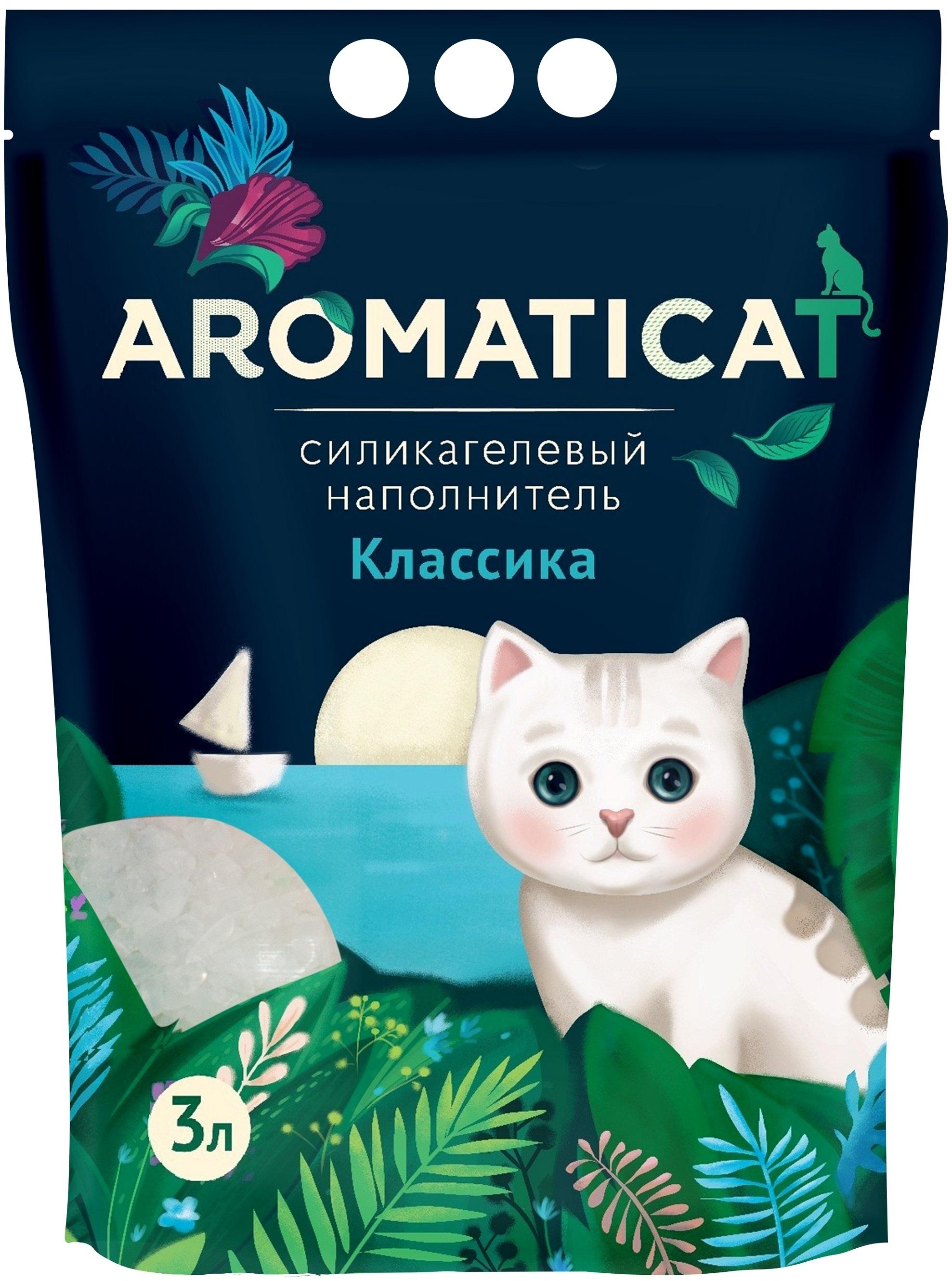 Наполнитель для туалета кошки силикагелевый Классика AromatiCat