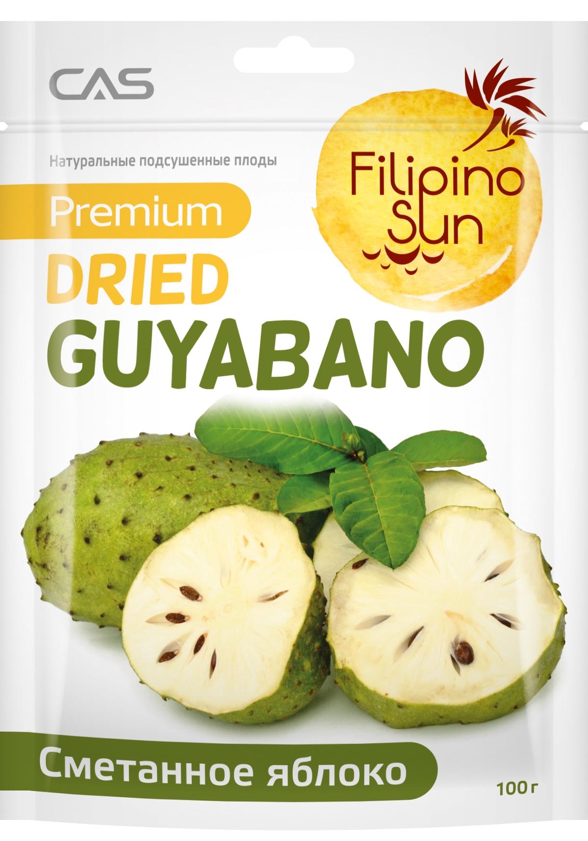 Плоды Сметанного яблока сушеного Filipino Sun Филиппины