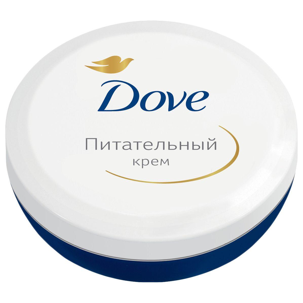 Дав Крем питательный DOVE