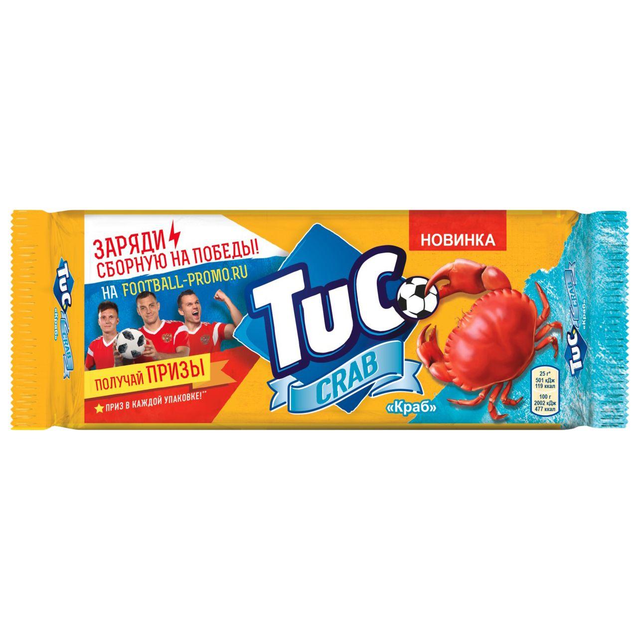 Крекер со вкусом Краба 100г TUC