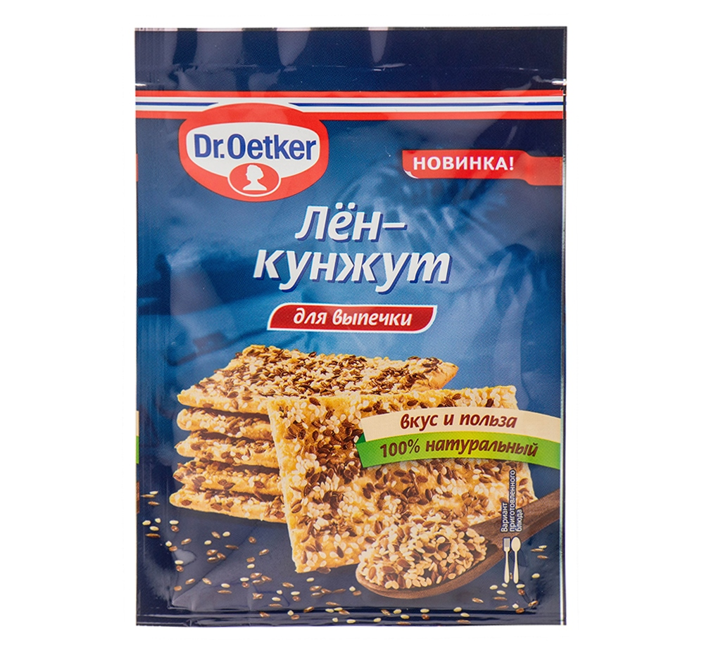 Смесь семян масличных культур Лен-Кунжут Dr.Oetker