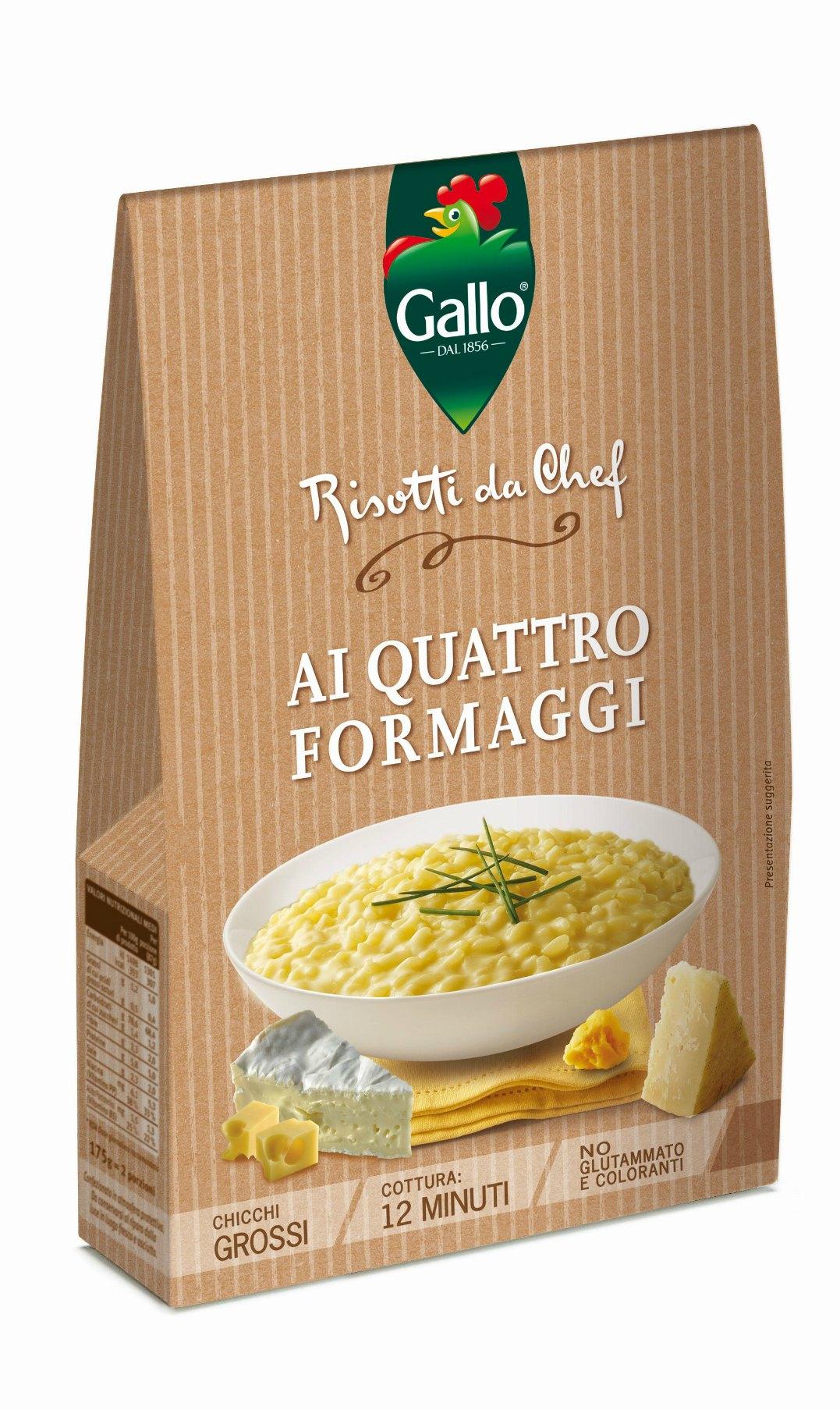 Ризотто четыре сыра Gallo