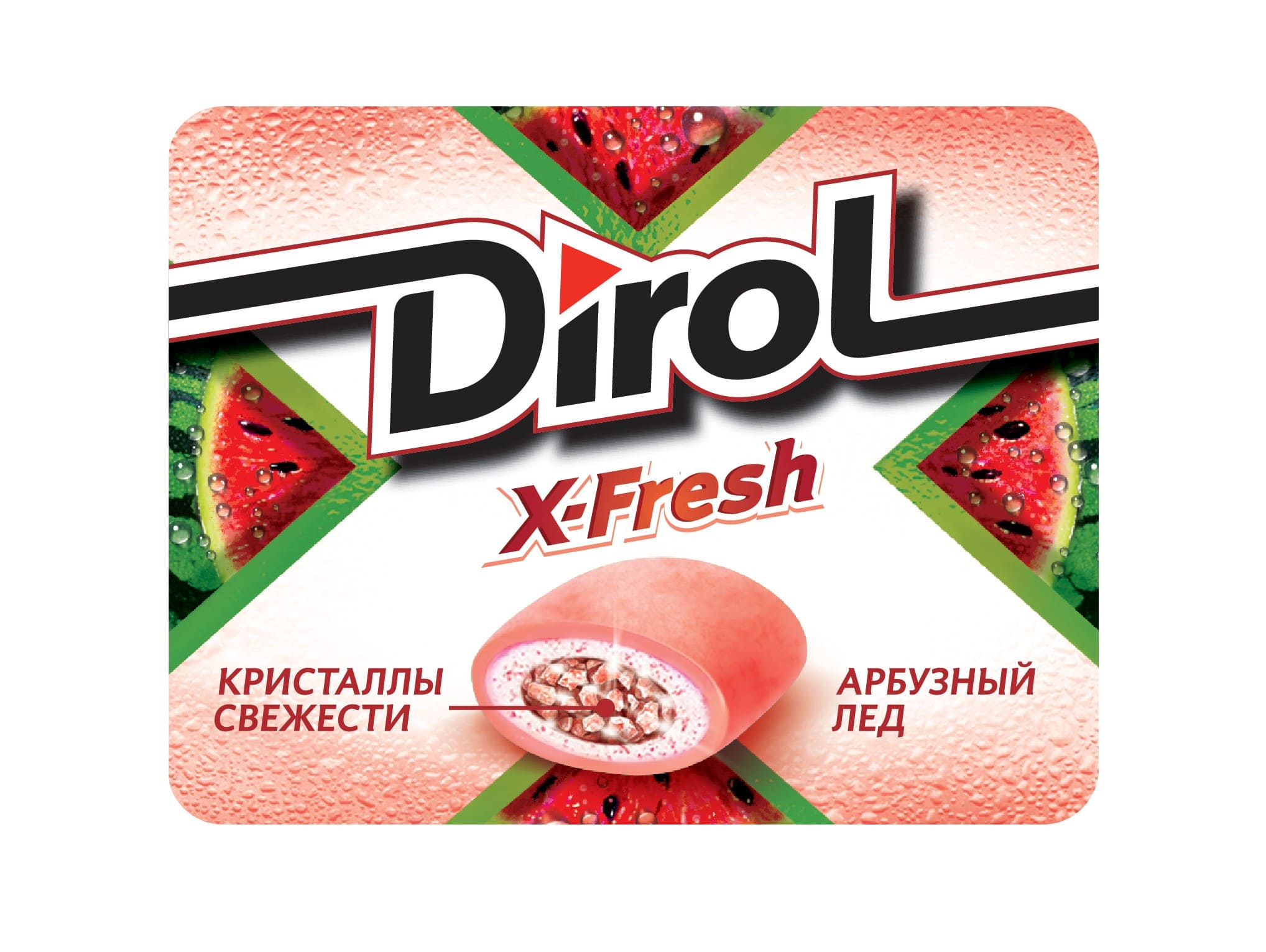 Жевательная резинка X-Fresh Арбузный лед Dirol