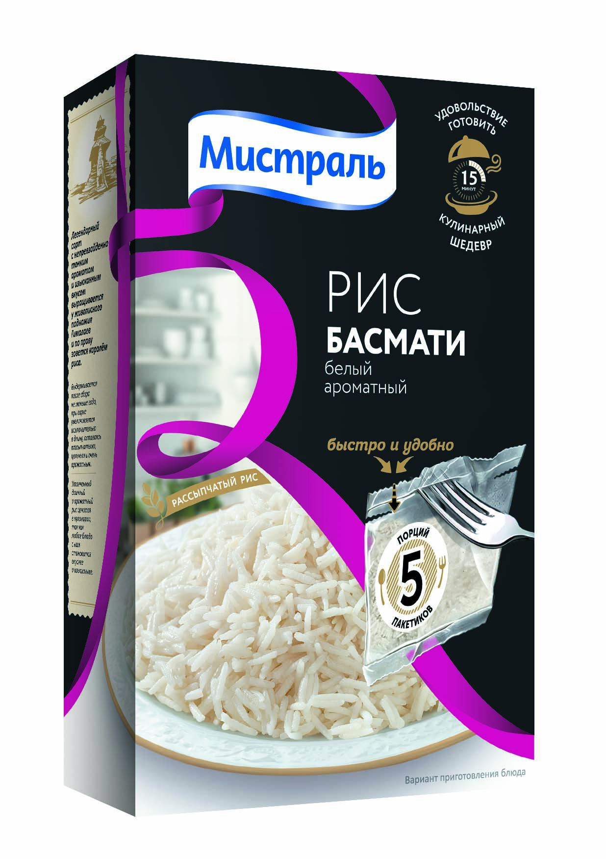 Рис Басмати Мистраль 0.4 кг.