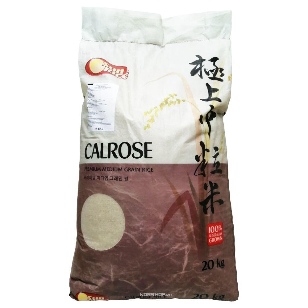 Рис для суши Гиншари Калроуз Южная
