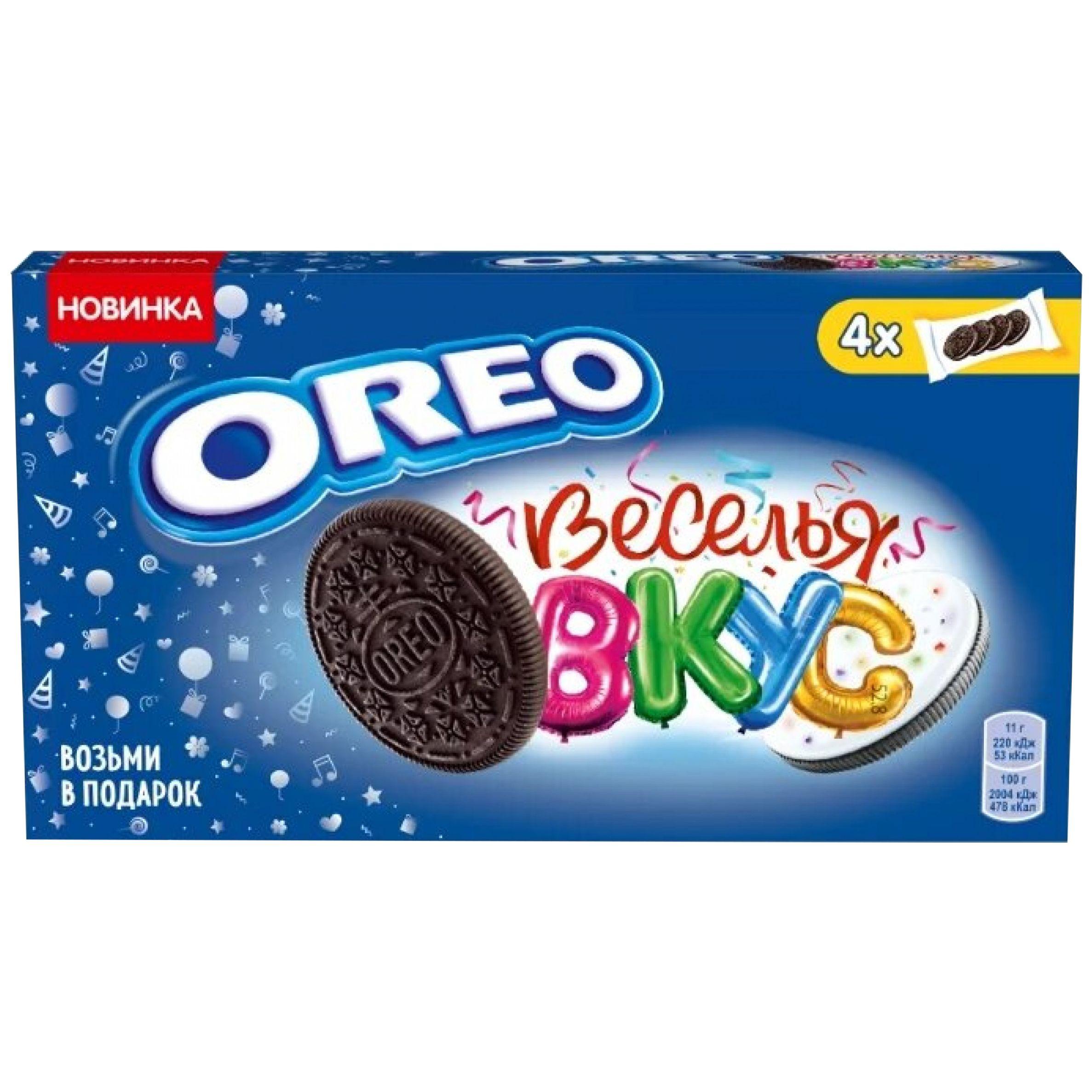 Печенье Веселья Вкус с какао начинкой со вкусом карамели и цветной кондитерской посыпкой 176г OREO