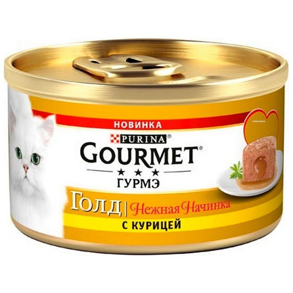 Фото - Gourmet Корм консервированный для кошек Нежная Начинка Курица Gourmet Gold antonio sotos gourmet перец паприка красный молотый сладкий antonio sotos gourmet