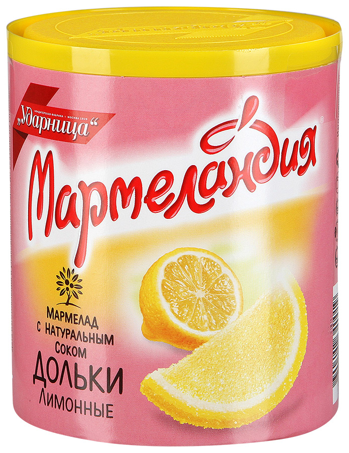 Мармелад Лимонные дольки Мармеландия