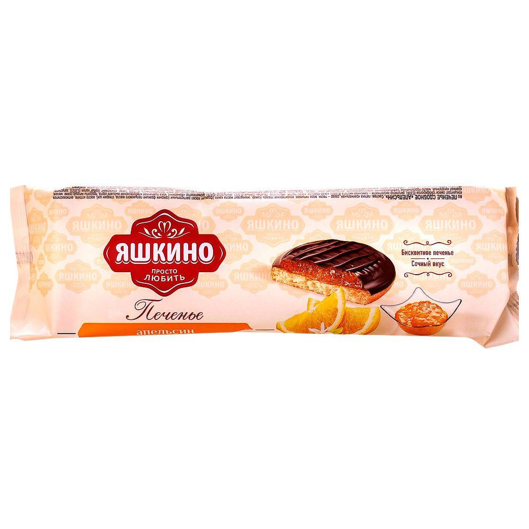 Печенье Апельсин сдобное 137г Яшкино