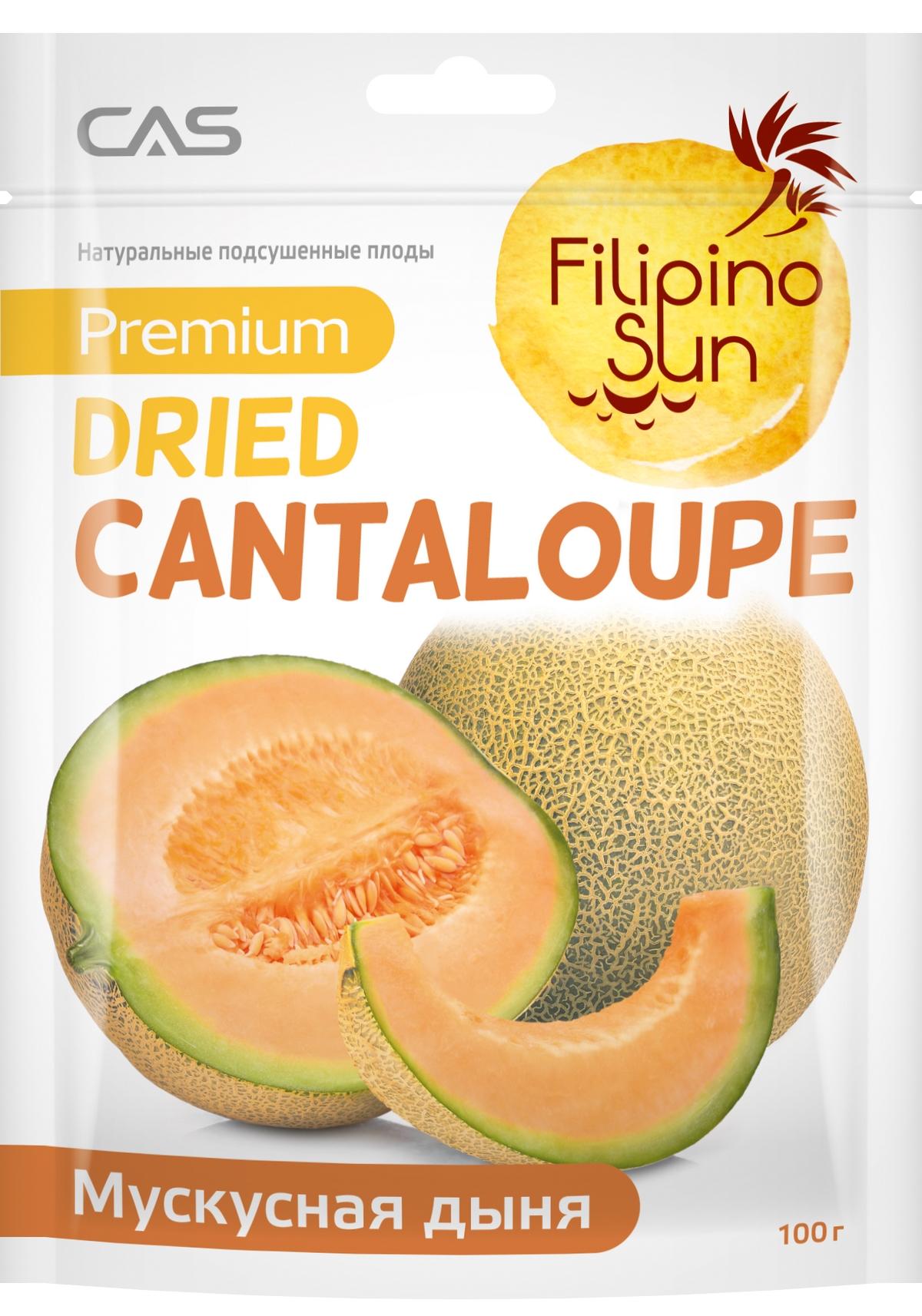 Плоды Мускусной дыни сушеной Filipino Sun