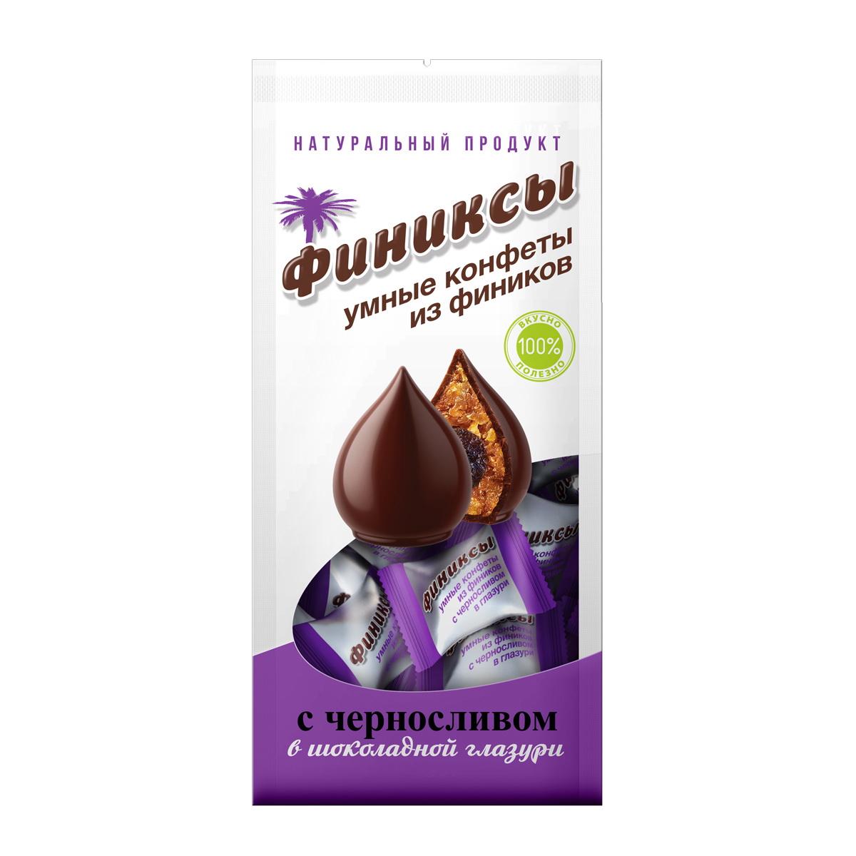 БЕЗ БРЭНДА Конфеты Чернослив шоколадной глазури Финиксы недорого
