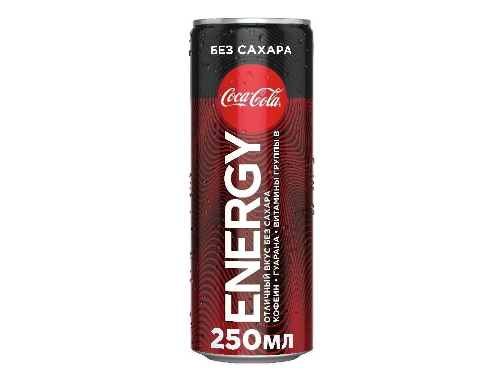 Напиток энергетический Кока-Кола Энерджи без сахара
