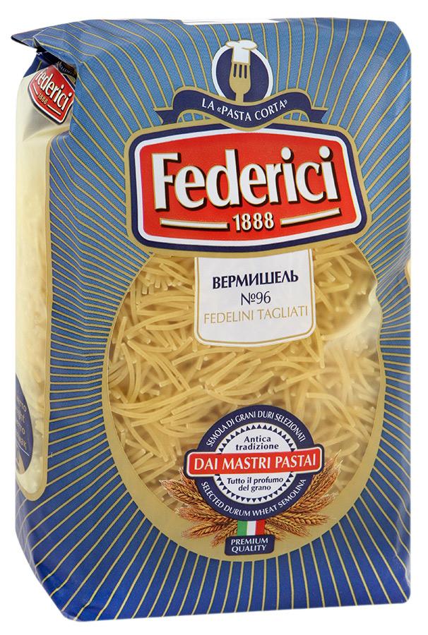 Федеричи Изделия макаронные Вермишель-паутинка 96 Федеричи макаронные изделия ашан вермишель 250 г
