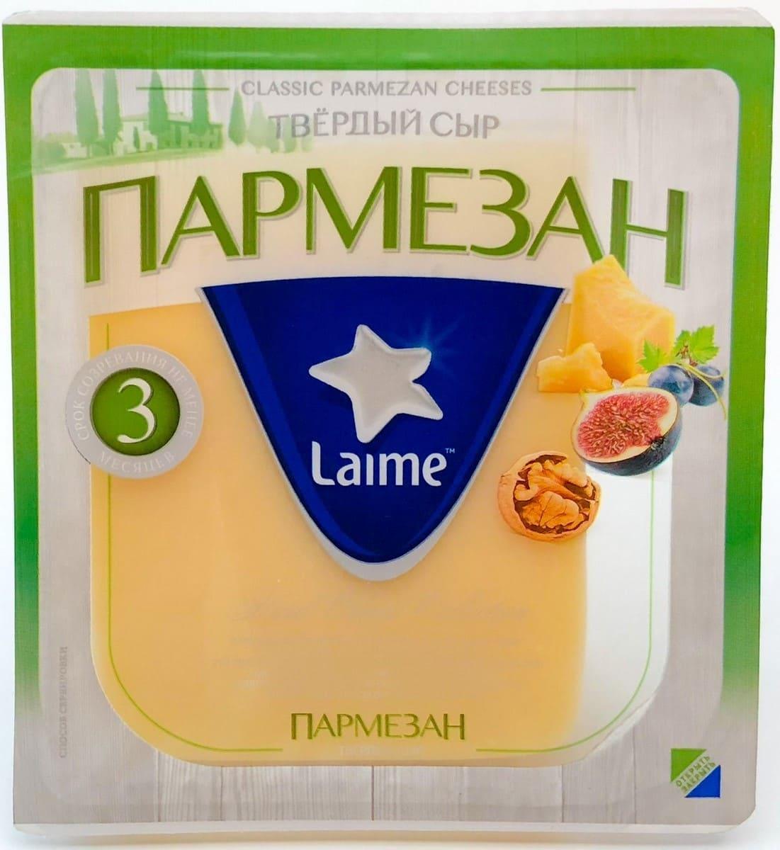 БЕЗ БРЭНДА БЗМЖ Сыр твердый Пармезан 3 месяца выдержки 40% 200г Laime недорого
