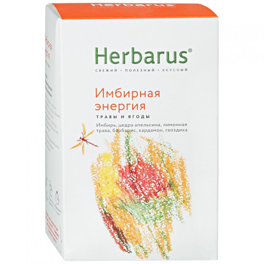 Herbarus Чайный напиток Herbarus Имбирная Энергия, 50г финалгель 50г