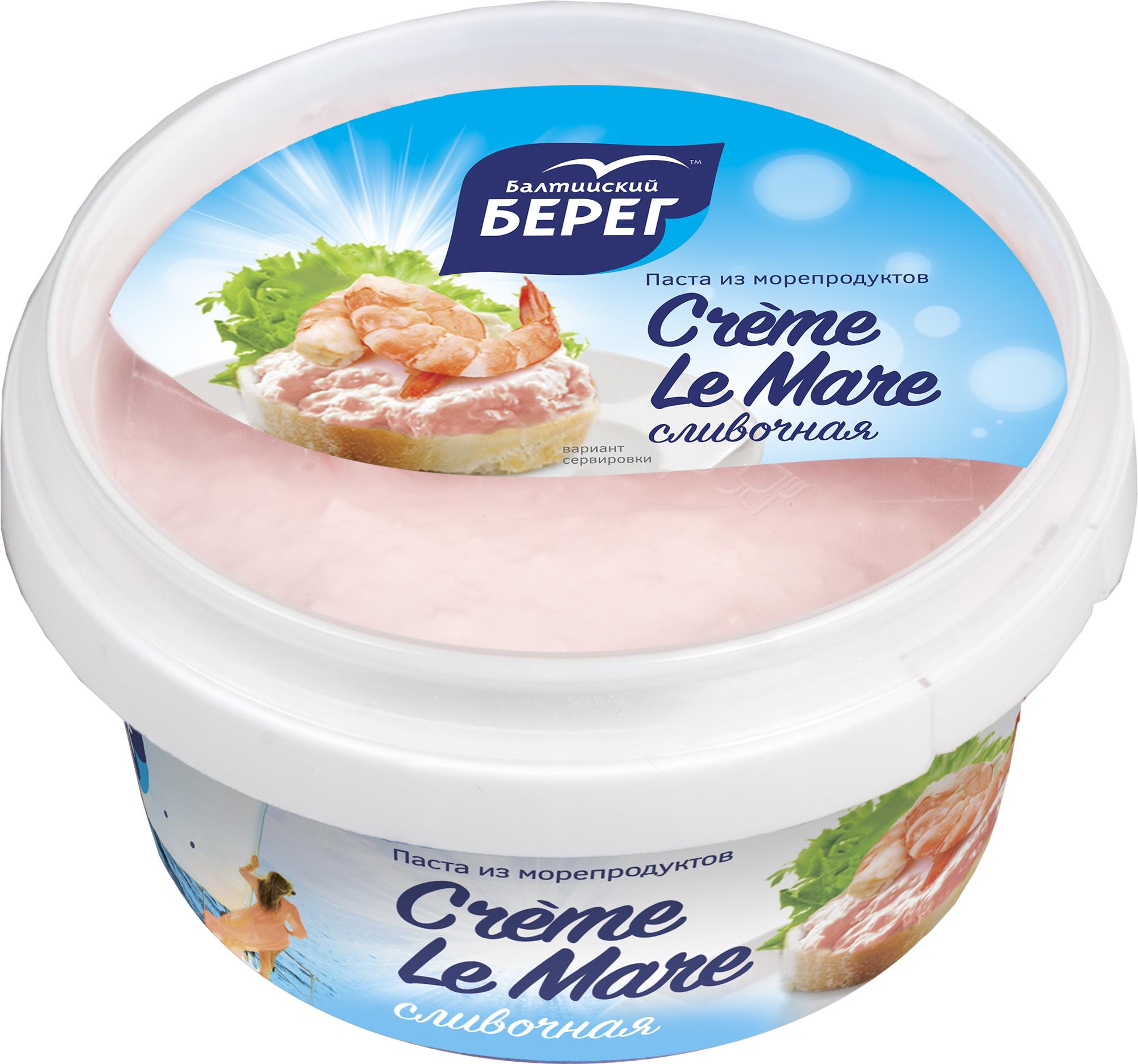Паста из морепродуктов сливочная Creme Le Mare Балтийский берег