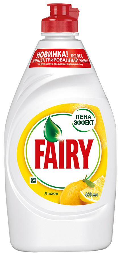Фото - Фейри Средство для мытья посуды Сочный лимон Fairy frosch средство для мытья посуды зелёный лимон 0 5 л