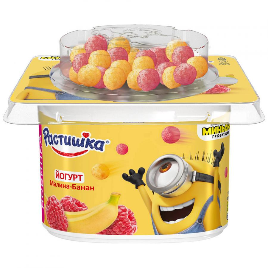 Растишка БЗМЖ Йогурт с малиной и бананом с рисовыми шариками с 3 лет 3% 114 г Растишка недорого