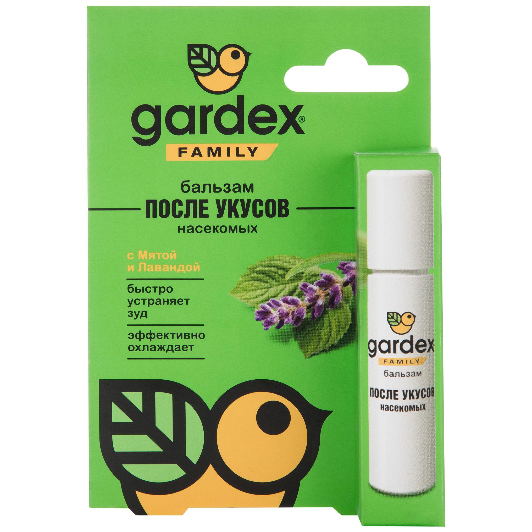 Gardex Бальзам роликовый Family после укусов Gardex недорого