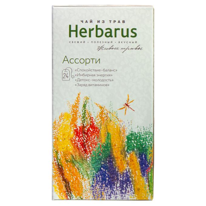 Herbarus Чайный напиток Herbarus Ассорти, 43,2г herbarus чайный напиток herbarus спокойствие баланс 35г