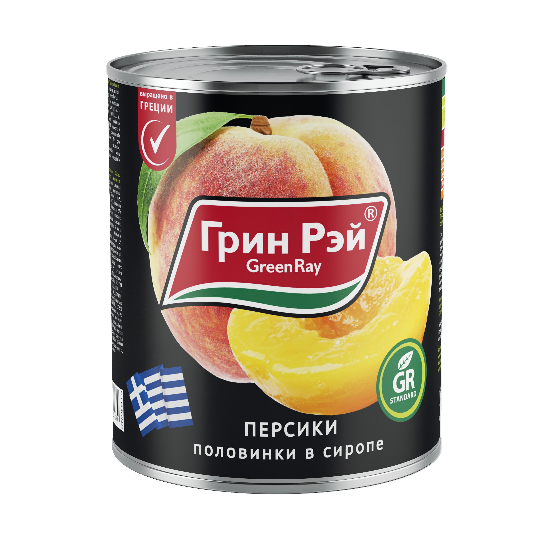 БЕЗ БРЭНДА Персики Грин Рэй недорого