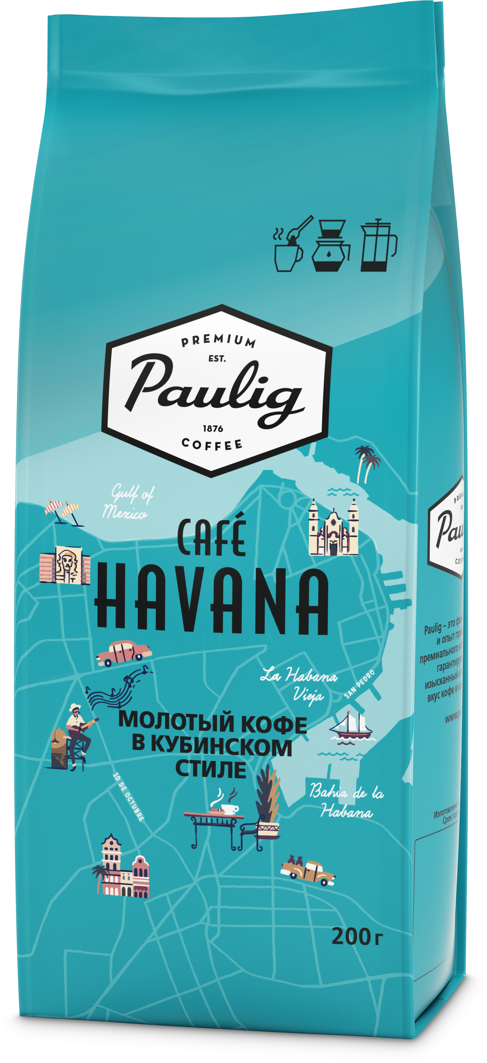 БЕЗ БРЭНДА Кофе молотый Cafe Havana Paulig кофе paulig кофе classic молотый для турки 200 г